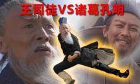 中国有可能做出《火影忍者》这样的动漫作品吗?