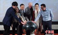 全CG动画电影《扶桑岛》在北京举行发布会