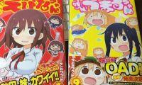 漫画《干物妹小埋》将于11月18日发售单行本第9卷