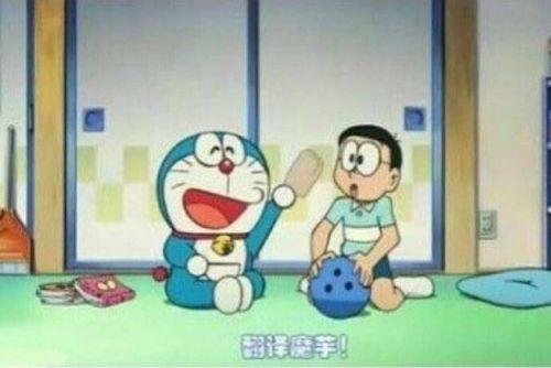 为了东京奥运也是拼了 日本人再现《哆啦A梦》翻译魔芋