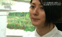 宫崎骏被诚哥刺激重出江湖 CG监督樱木优平想自杀