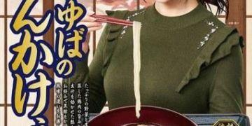 知名女声优水树奈奈为快餐店做形象代言