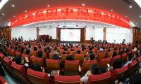 首届中国动画学年会在成都大学学术交流中心召开