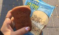 韩国7-11特别推出《哆啦A梦》的记忆面包
