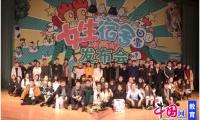 网络动画片《女生宿舍日常》将于本月底在全网平台上线