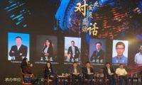 2016中国游戏行业年会在上海举行