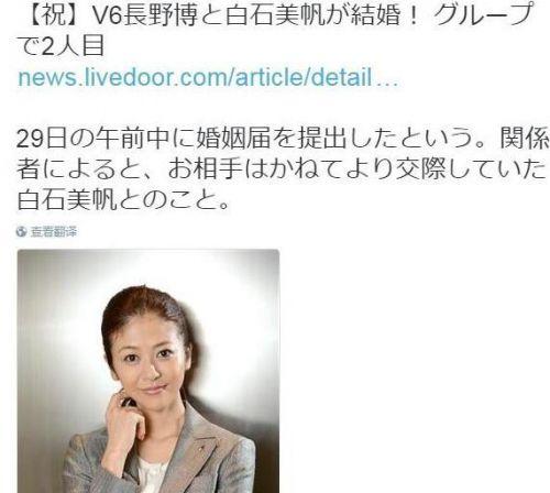 """""""丽娜""""出现了!迪迦奥特曼扮演者长野博宣布结婚"""