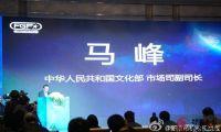 中国家庭主机游戏产业寒冬结束
