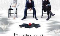 漫画《死亡笔记》真人版续作电影票房已突破20亿日元