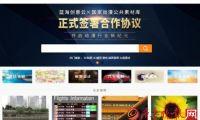 新疆移动中亚影视动漫渲染基地上线启动仪式成功举行