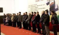 中国·嘉兴国际漫画双年展(沈阳)巡展在辽宁美术馆开幕
