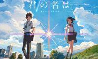 《你的名字。》成为日本国产电影票房第2名历史第5名