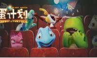 国产儿童动画在中国到底还有没有市场?