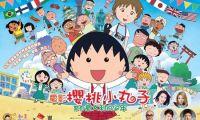2016日本动漫电影在中国市场成绩喜人的一年