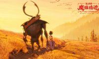定格动画电影《魔弦传说》3D确认引进国内回应影迷呼声
