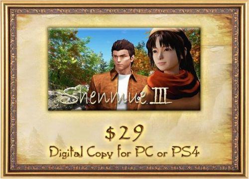 开发很顺利!《莎木3》PC版开始预售