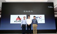 """快乐工场2017""""漫改""""战略及漫画IP新项目发布会在北京举行"""