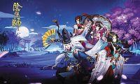 现象级移动游戏《阴阳师》将改编同名真人电影和剧集