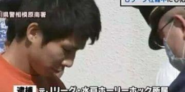 日本酷爱工口动漫球员因强奸罪被判30年