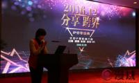 """2016 IP分享盛典,快看漫画成最大""""赢家""""?"""