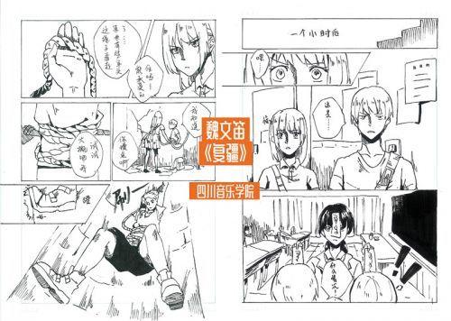 颁奖屏幕-16_副本.jpg