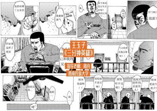 颁奖屏幕-15_副本.jpg