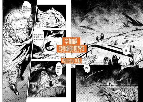 颁奖屏幕-07_副本.jpg