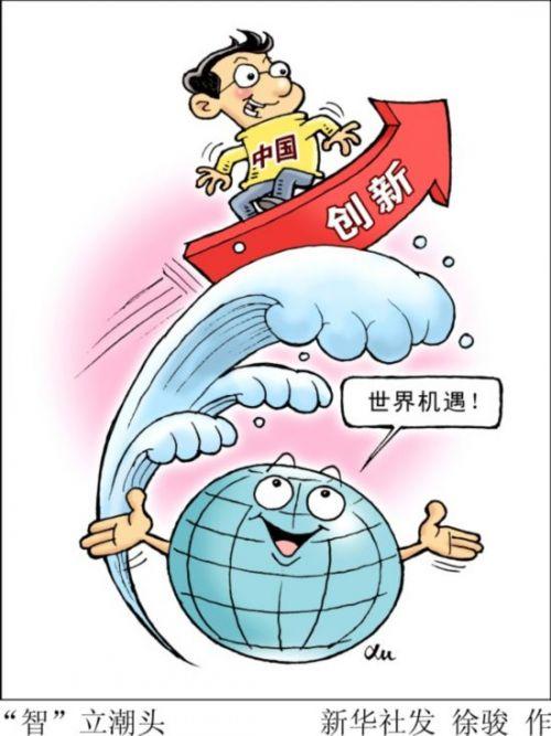 """随着中国提出创新发展理念,更多高技术含量、高制造质量、高知名度的中国产品和技术正风靡全球。无人机、智能手机、家用电子产品等""""中国智造""""扬帆海外,并通过本土化运营扎根当地,实现全球化价值。"""