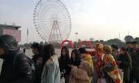 江西电竞动漫VR互动娱乐博览会开幕