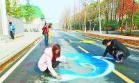 武汉近70个卡通动漫形象跃然于道路之上引发网友热议