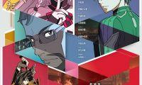 《刀剑神域》即将推出全新剧场版动画 预计2017年2月上映