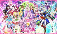 《美妙天堂》官方宣布新动画将于2017年4月春季开播