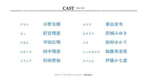 真的药丸啦?《碧蓝幻想》TV动画延期到4月播出