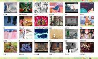 中国传媒大学动画作品展播