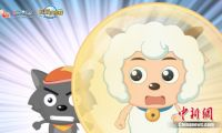 悬疑科普侦探动画片《羊羊小侦探》12月在网络开播