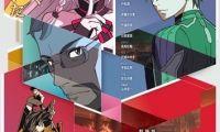 《刀剑神域》系列动画监督伊藤智彦回顾 2016 年动画制作行业
