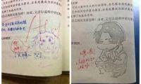 国内一中学教师用橡皮章刻的Q版漫画批改学生作业