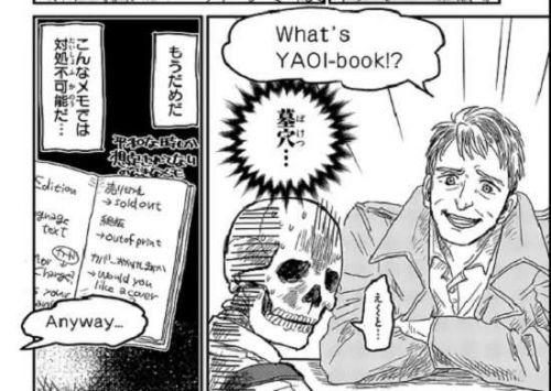 误入白骨洞?岛国奇葩漫画中书店店员竟是骷髅