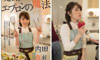 内田真礼的写真小说《妄想女友》上线