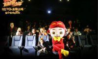 《猪猪侠之英雄猪少年》已在全国开启超前点映