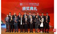 奥光动漫集团董事长林学凑当选2016温州经济十大年度人物