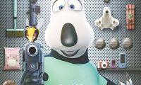 3D动画电影《大卫贝肯之倒霉特工熊》在郑州举行提前观影