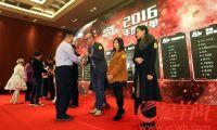 """中国二次元指数2016年度榜单发布 广州是当之无愧的""""漫画之都"""""""
