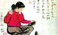 金昌民俗方言漫画获网友好评