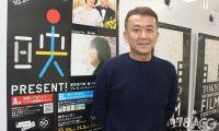 东京国际电影节导演矢田部吉彦:日本电影界正在失去多样性