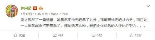 网瘾少女杨幂早起打《王者荣耀》 网友称高手被娱乐圈耽误了