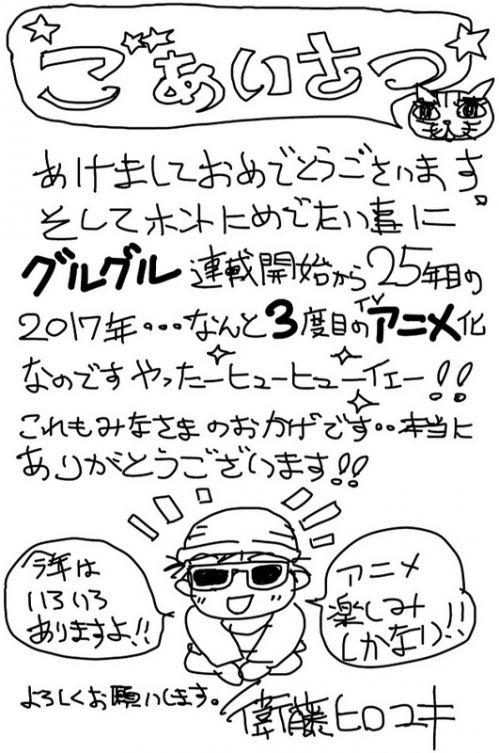 170113_90_02.jpg