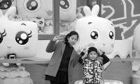 一个汉字动漫品牌的路能有多长?