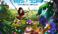 国产动画《熊出没》系列第四部大电影视效已可以和好莱坞动画PK