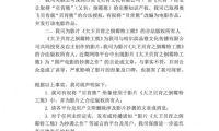 《大卫贝肯之倒霉特工熊》片方奥飞影业发布声明怒斥抄袭谣言